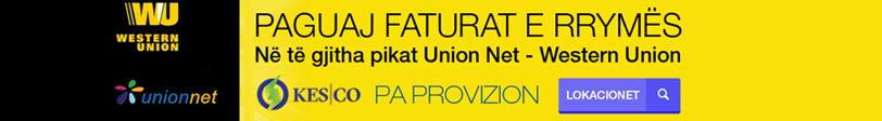 Western-Union-Banner-2017